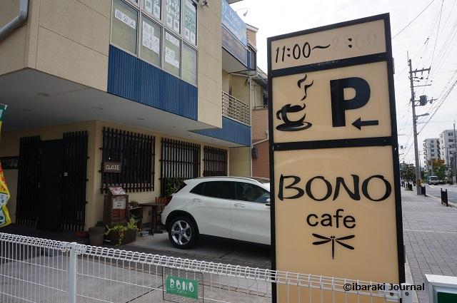 BONOcafe外観DSC0B8848