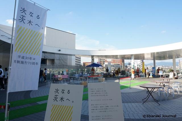 茨木マルシェ広場の様子DSC09017