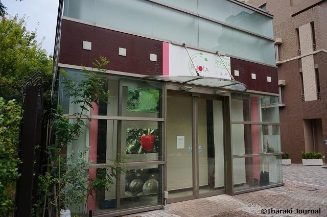 ルオータ閉店2017DSC08885
