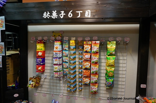 2017総持寺よしやの駄菓子コーナー壁面DSC09178