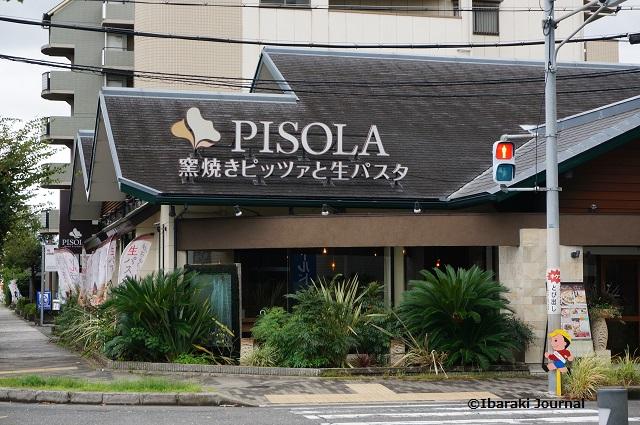 PISOLA前の信号DSC08819
