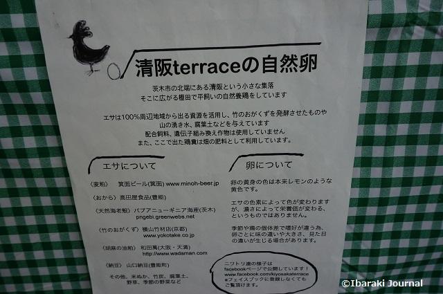茨木マルシェで清阪terraceDSC08982