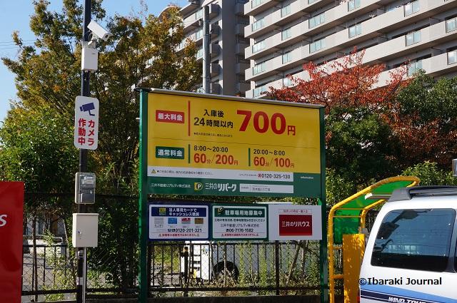 encafeそば駐車場の料金DSC09290