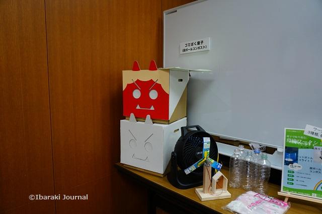 環境フェア茨木童子のコンポストDSC09996
