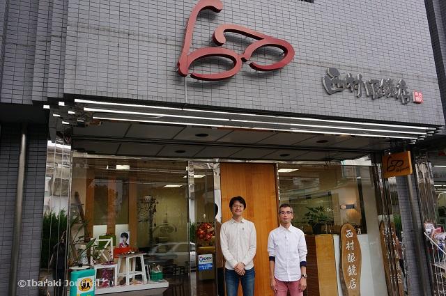 西村眼鏡店外観DSC09281