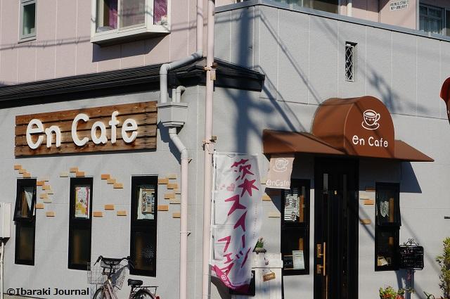 enカフェ外観DSC09306