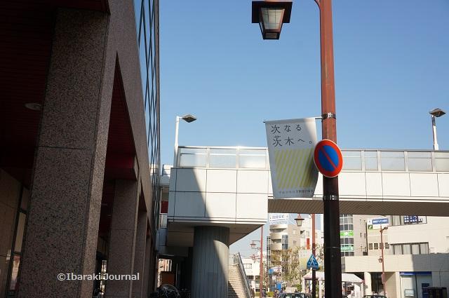 次なる茨木へフラッグ2DSC09334