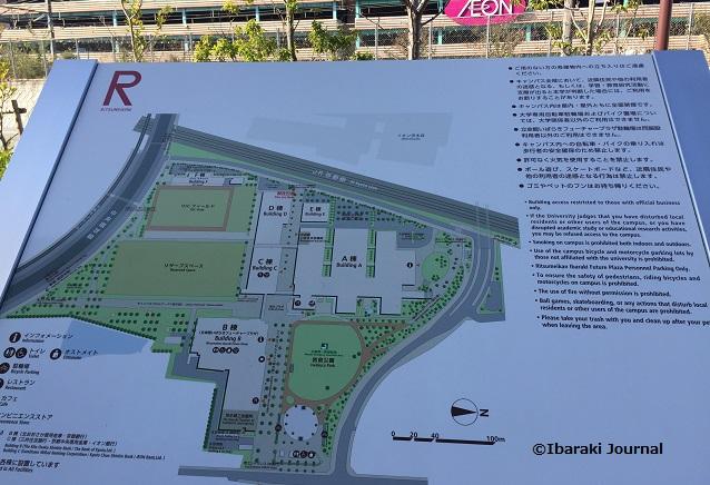 立命館大キャンパス案内図IMG_0012