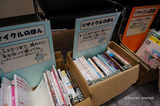 環境フェアリサイクル図書DSC09959