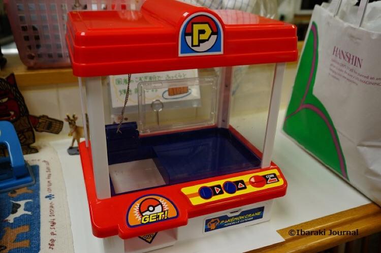 いばらきおもちゃ病院クレーンゲームDSC00539