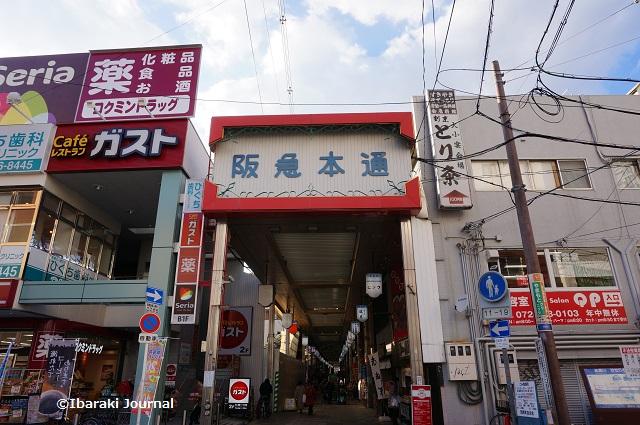 1阪急本通商店街東側入口DSC00698