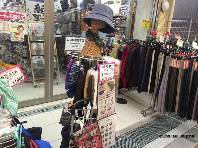 山口紅葉堂さん入口あたりIMG_0338