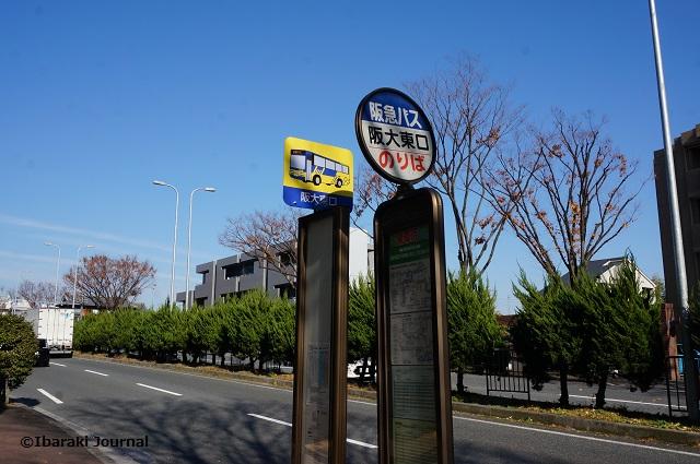 西村眼鏡店そば阪大東口バス停DSC00217