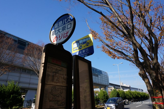 西村眼鏡店そば阪大東口からJR茨木へバス停DSC00220