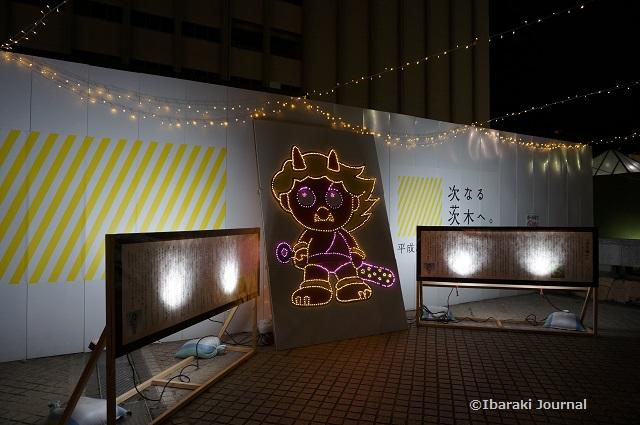 2017光の回廊の茨木童子DSC00140