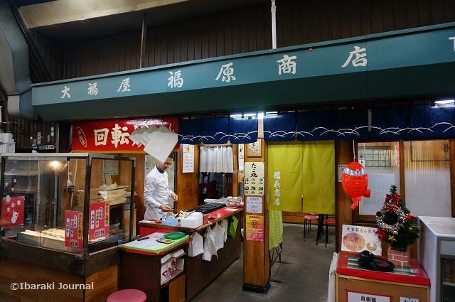 福原商店DSC00755