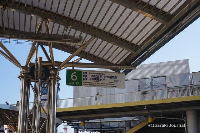 JR茨木駅6番乗り場バス停DSC00175