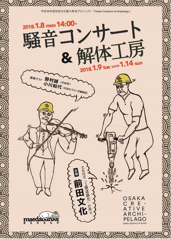 前田文化16924-2
