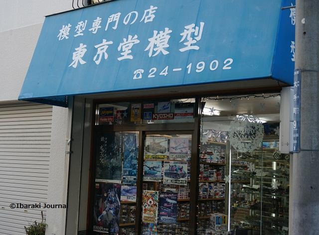 東京堂模型店外観DSC00767