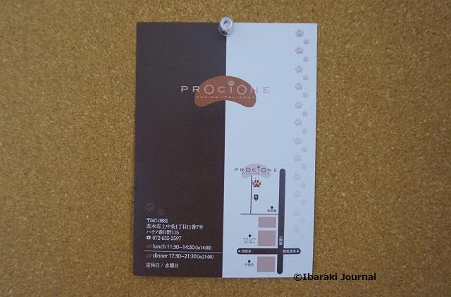 プロチオーネのハガキDSC00264