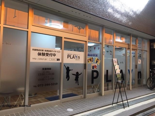 山口紅葉堂さんから北のほうに放課後児童サービスIMG_0145