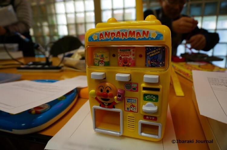 いばらきおもちゃ病院自販機DSC00532