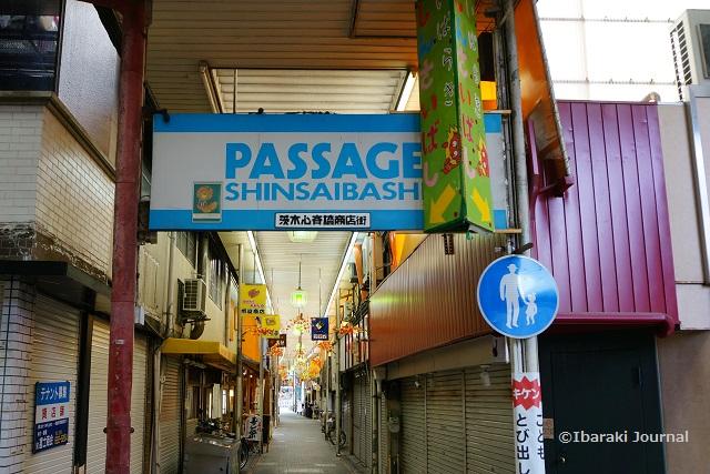 茨木心斎橋商店街北側入口DSC00381