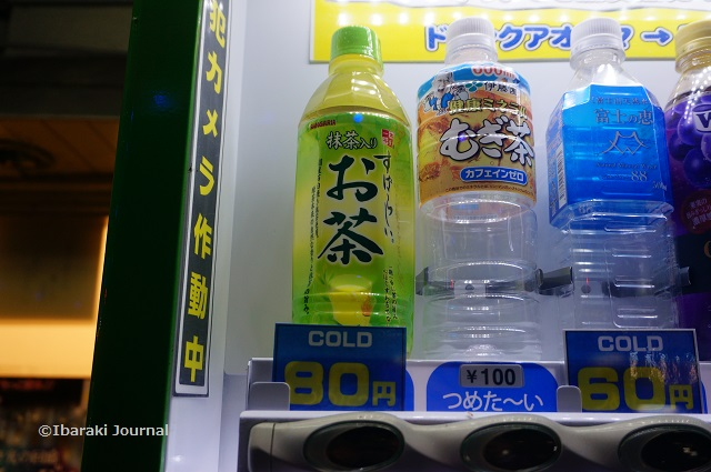 安威団地そば自販機お茶80円DSC00482