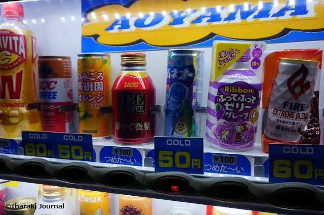 安威団地そば自販機冷たい飲み物も50円DSC00479