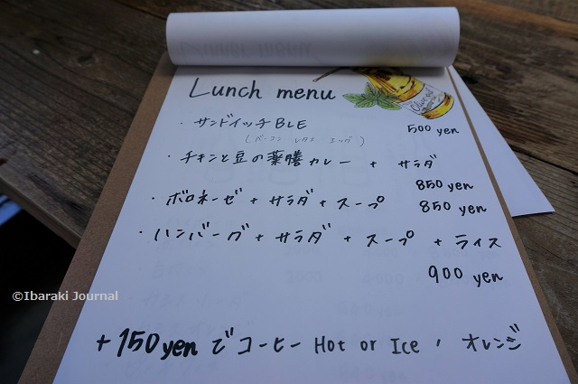 Jun&Pepper'sカフェのランチメニュー
