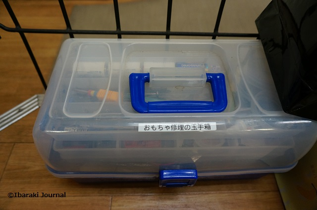 いばらきおもちゃ病院修理工具入れDSC00543