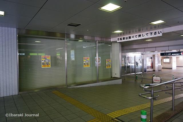 阪急茨木キリン堂ができるところ1DSC01331