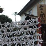 茨木神社みくじ納め所IMG_0709
