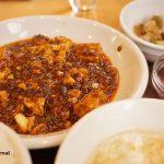 JR茨木・いろどり中華たけのマーボー豆腐ランチ、今日は何色?