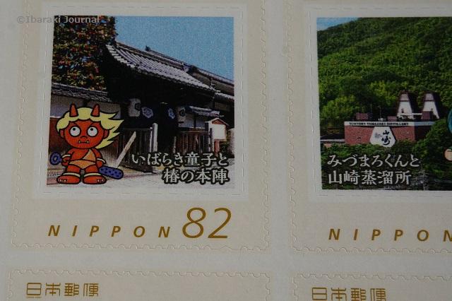 切手の切り取り部分DSC01288
