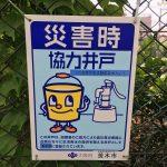 今日は1月17日。-阪神淡路大震災があった日-