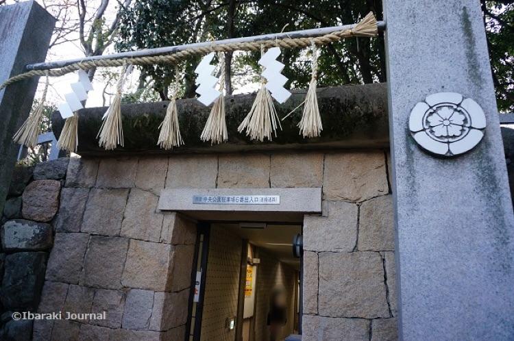茨木神社から中央公園駐車場への出入り口