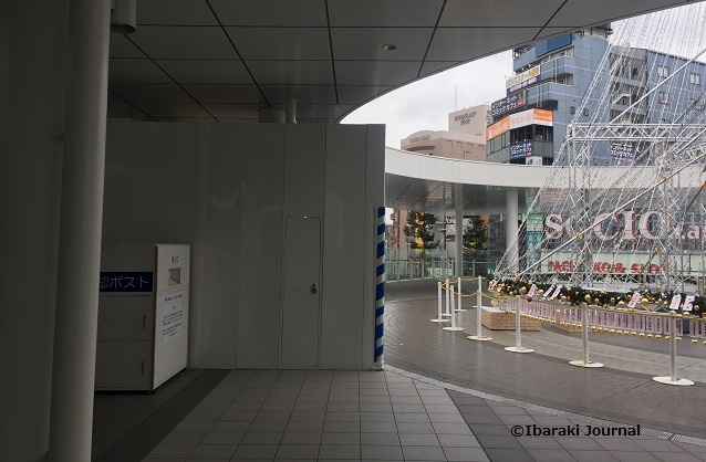JR茨木駅工事壁面2IMG_0712