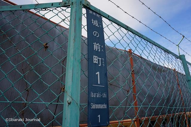 太田・城の前町街路表示DSC00960