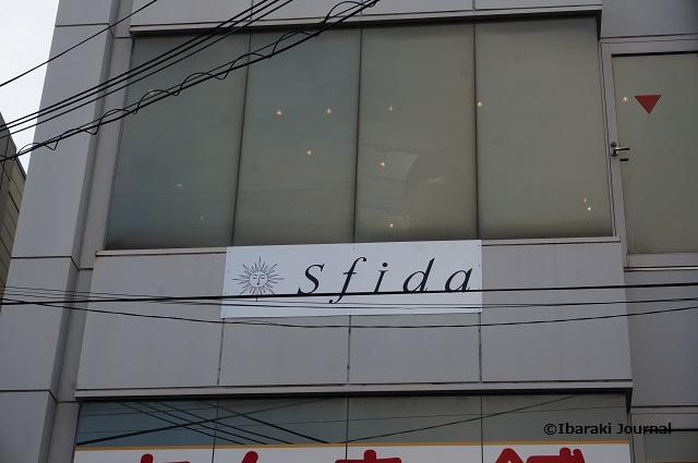 スフィーダ外観