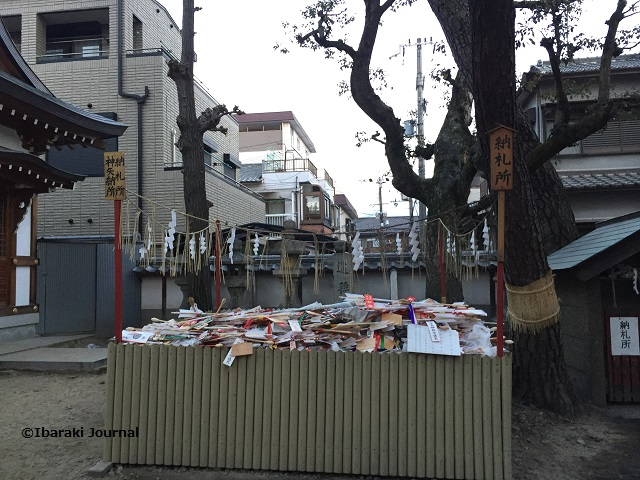茨木神社納札所IMG_0704