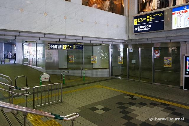 阪急茨木降りて左へDSC01335