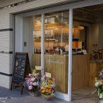 ココはコーヒー豆屋さん。KASHOがオープン!
