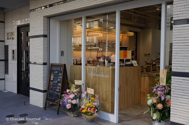 珈琲豆のKASHO外観DSC01209