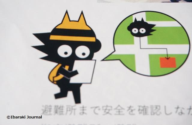 2018茨木市ぼうさい童子歩く