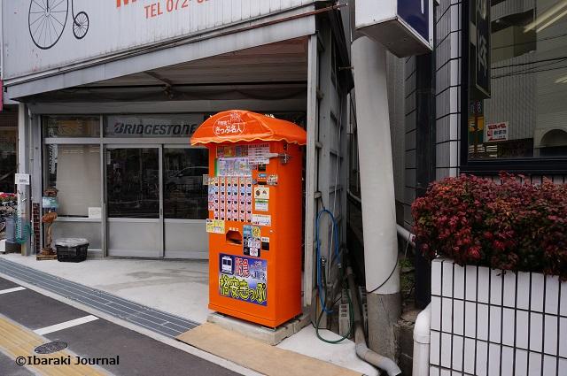 自転車屋さんのところに格安切符自販機DSC01450