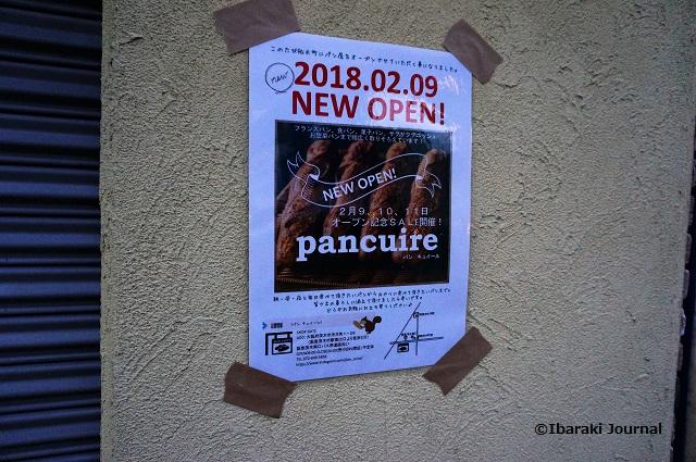 1月末パンキュイールお知らせDSC01412-2