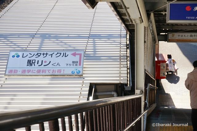 JR茨木からレンタサイクルへDSC00261