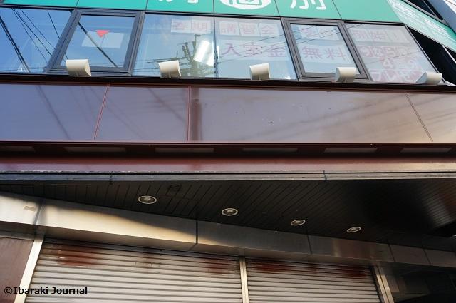 元TSUTAYAの二階は馬渕DSC01826
