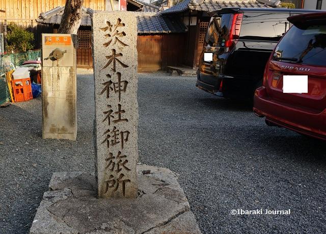 茨木神社御旅所DSC01346